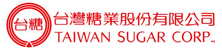 台灣糖業股份有限公司