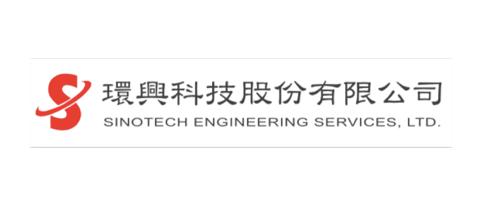 環興科技股份有限公司