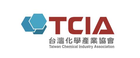 台灣化學產業協會