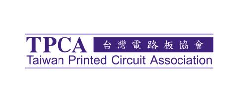 台灣電路板協會