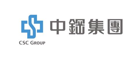 中國鋼鐵股份有限公司