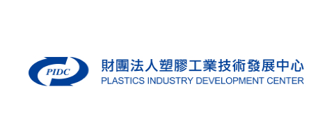 塑膠工業技術發展中心