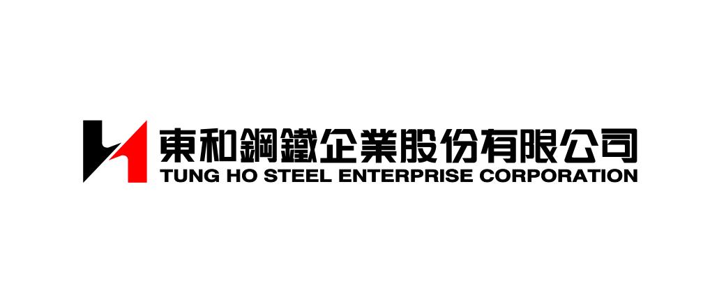 東和鋼鐵企業股份有限公司