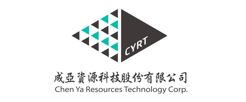成亞資源科技股份有限公司